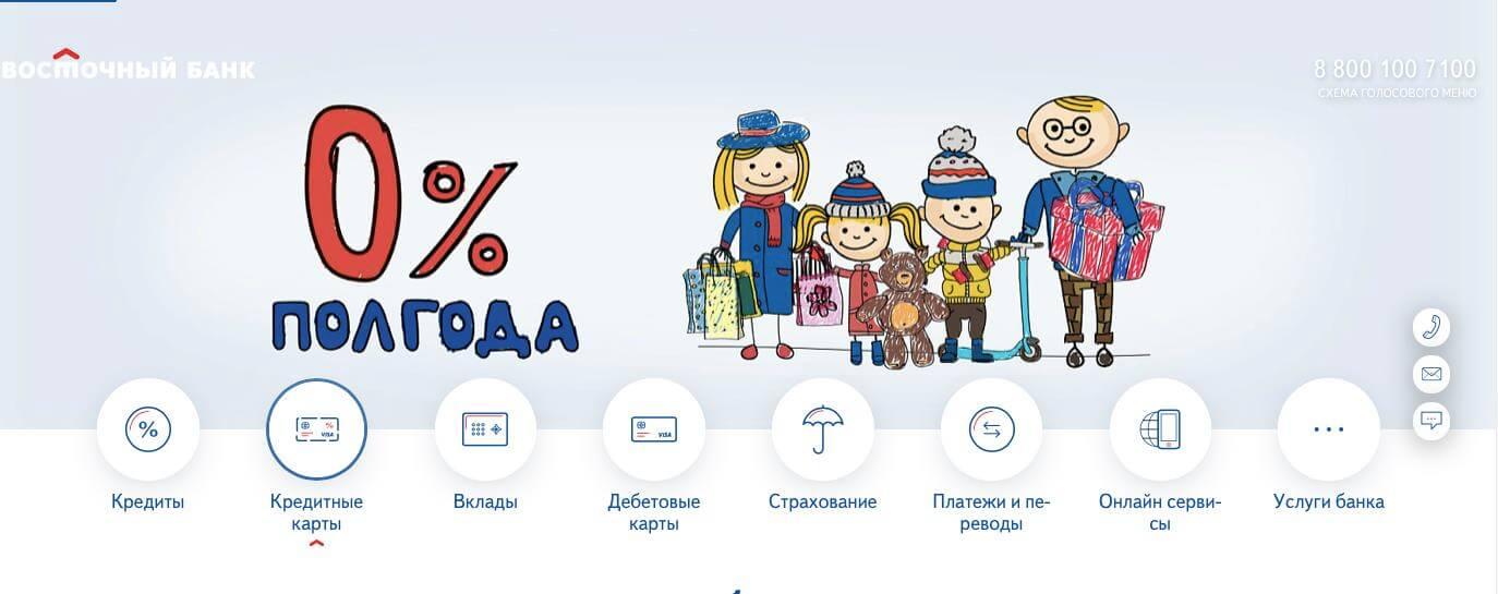 россельхозбанк магнитогорск официальный сайт кредит