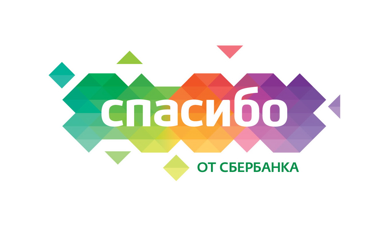 микрозайм на карту без отказов мгновенно kredit-kartu.ru