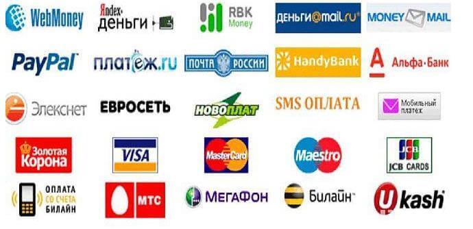 Виды популярных российских платежных систем
