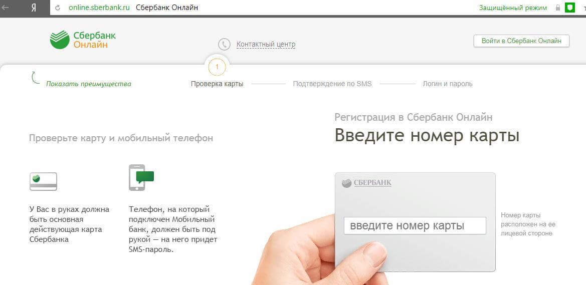 займ с плохой кредитной историей и открытыми просрочками без отказа на карту онлайн
