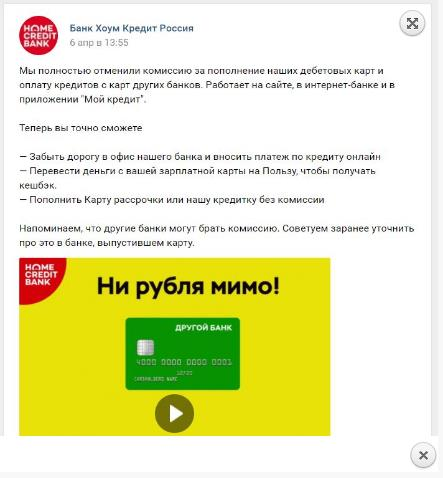 как узнать кредитную историю бесплатно по фамилии онлайн в сбербанк онлайн