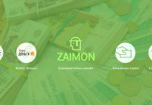 Заимон (Займон): Микрозаймы онлайн