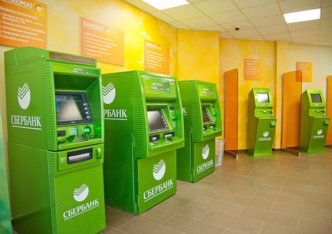 Банкоматы и терминалы Сбербанка
