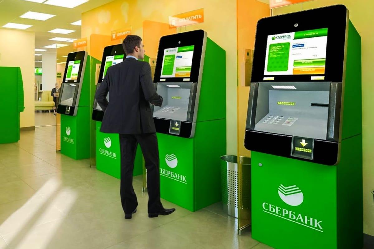 Чем отличается терминал от банкомата сбербанка