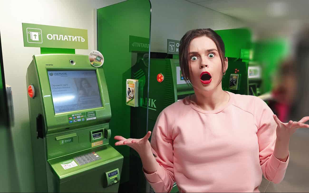 Что делать, если банкомат не отдает карту Сбербанк