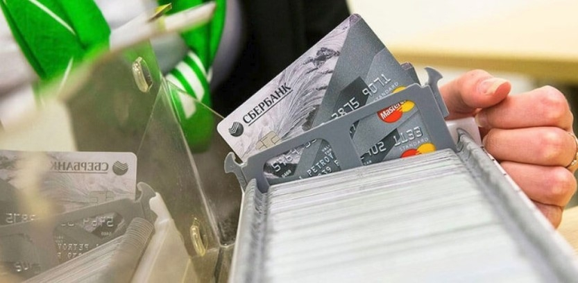 Изображение - Сколько стоит обслуживание карты в сбербанке mozhno-li-vosstanovit-uteryannuyu-kartu-sberbanka-3