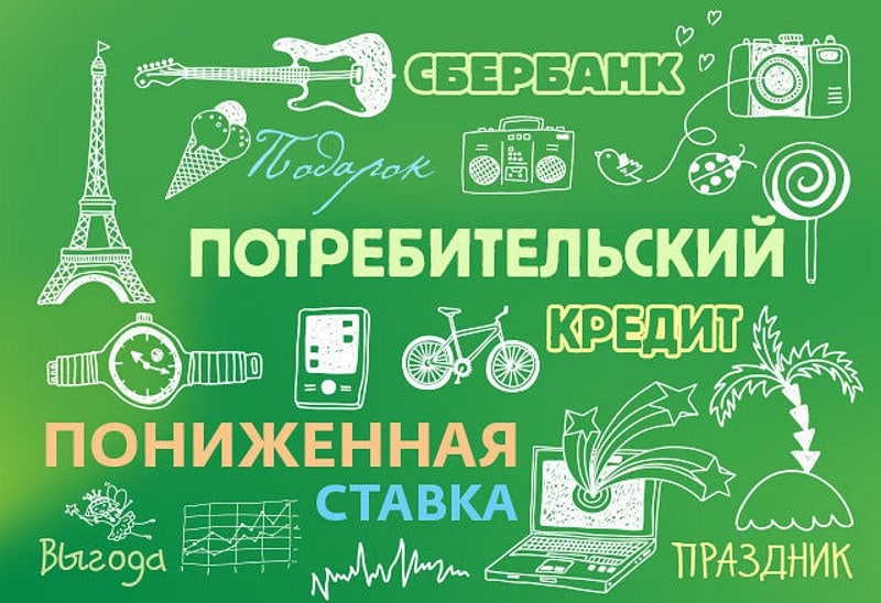помощь в получении кредита с плохой кредитной историей казахстан