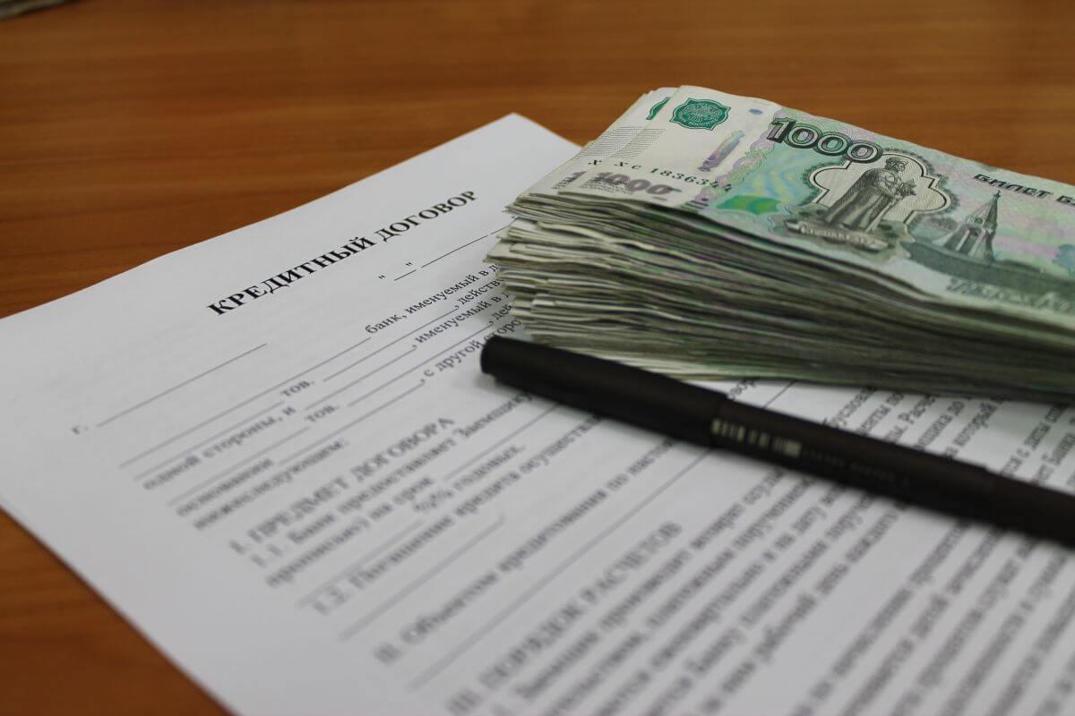 возврат кредитной страховки