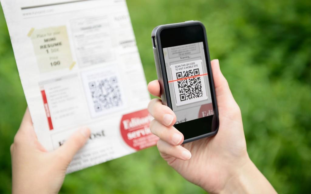 Оплатить по штрих коду через сбербанк онлайн