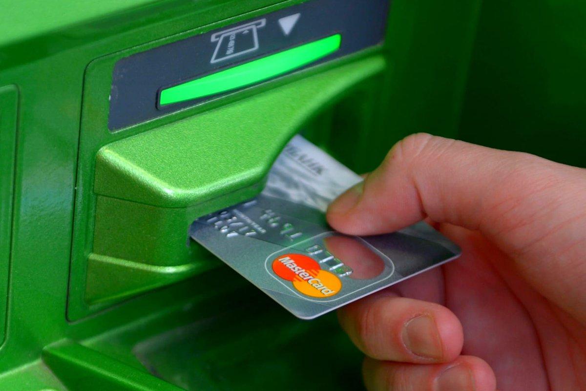Процедура активации через банкомат