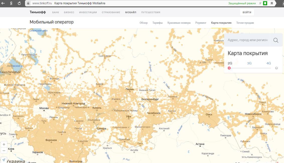Карта покрытия 2G