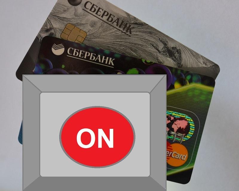 Нужно ли активировать карту сбербанка после получения