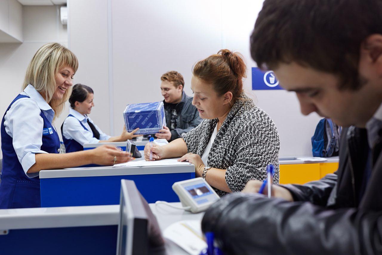 Внесение наличных в отделении Почты России