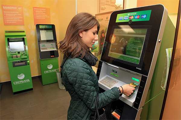 Зачисление средств с помощью банкомата