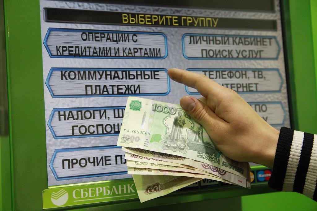 Подключение к Сбербанку онлайн через банкомат