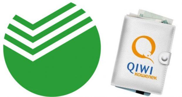 Как пополнить QIWI кошелек с карты Сбербанка