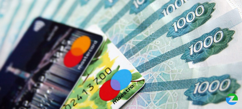 Альфа банк кредитная карта онлайн заявка rsb24.ru