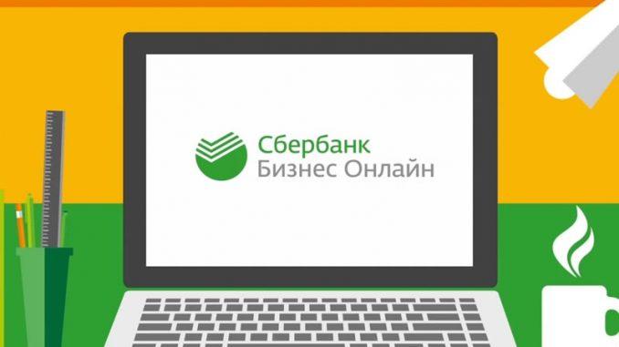 кредитный калькулятор банка открытие потребительский кредит 2020