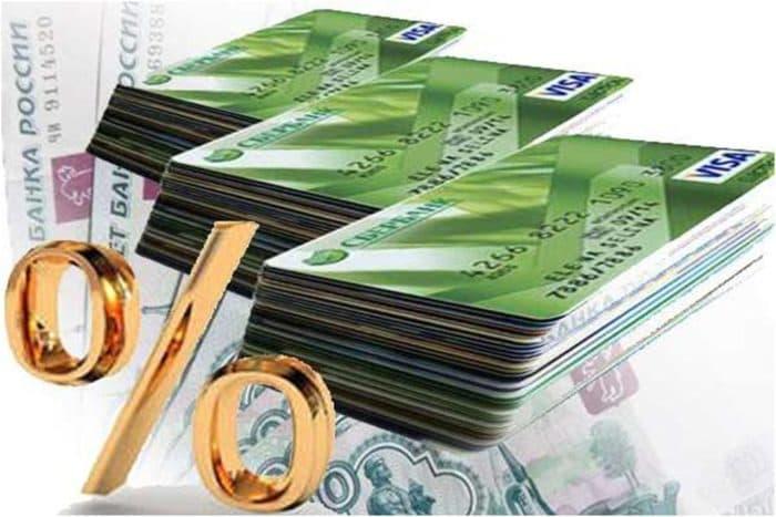 Комиссия за снятие наличных с кредитной карты Сбербанка — способы, ограничение на снятие, комиссия за рубежом