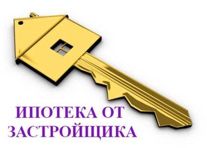 банки дающие кредиты на образование как взять кредит онлайн в россельхозбанке в чайковском пермский край