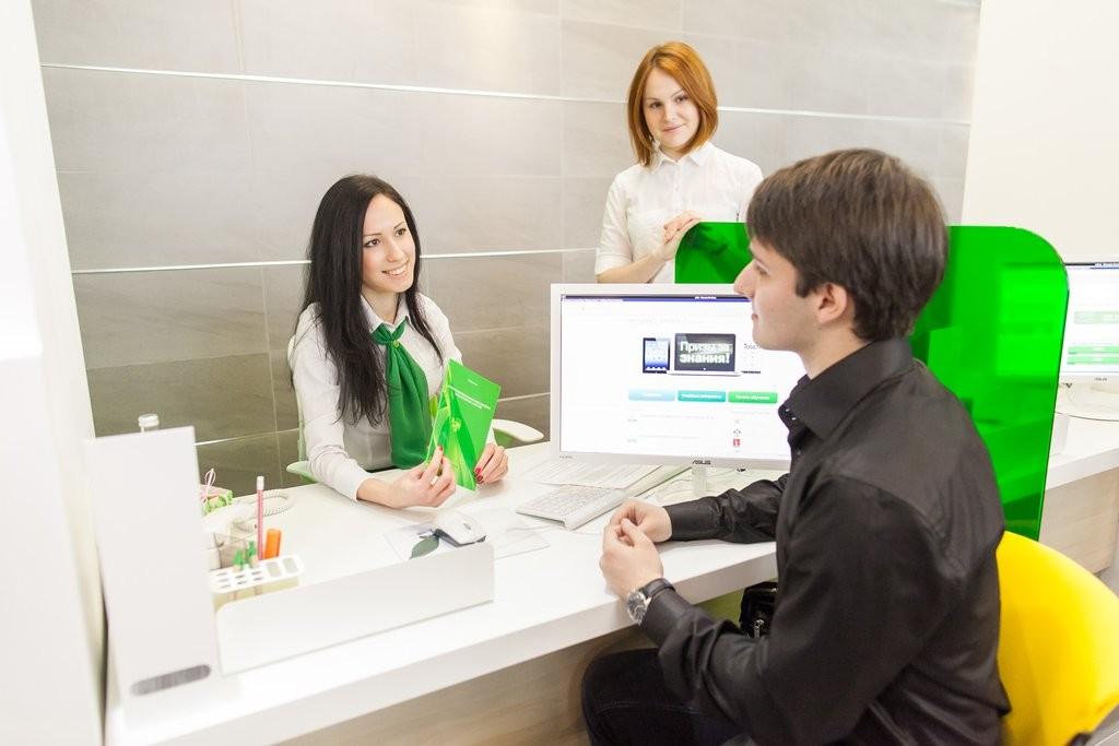 Анкета на оформление ипотеки в Сбербанке