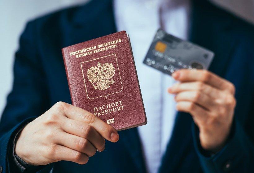 Наличие паспорта при личном посещении офиса банка