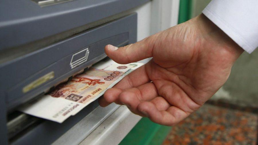 Возможные варианты снятия денег