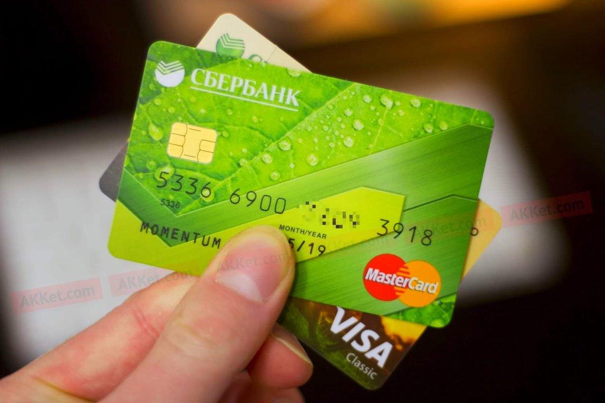 Замена карты Сбербанка по истечении срока