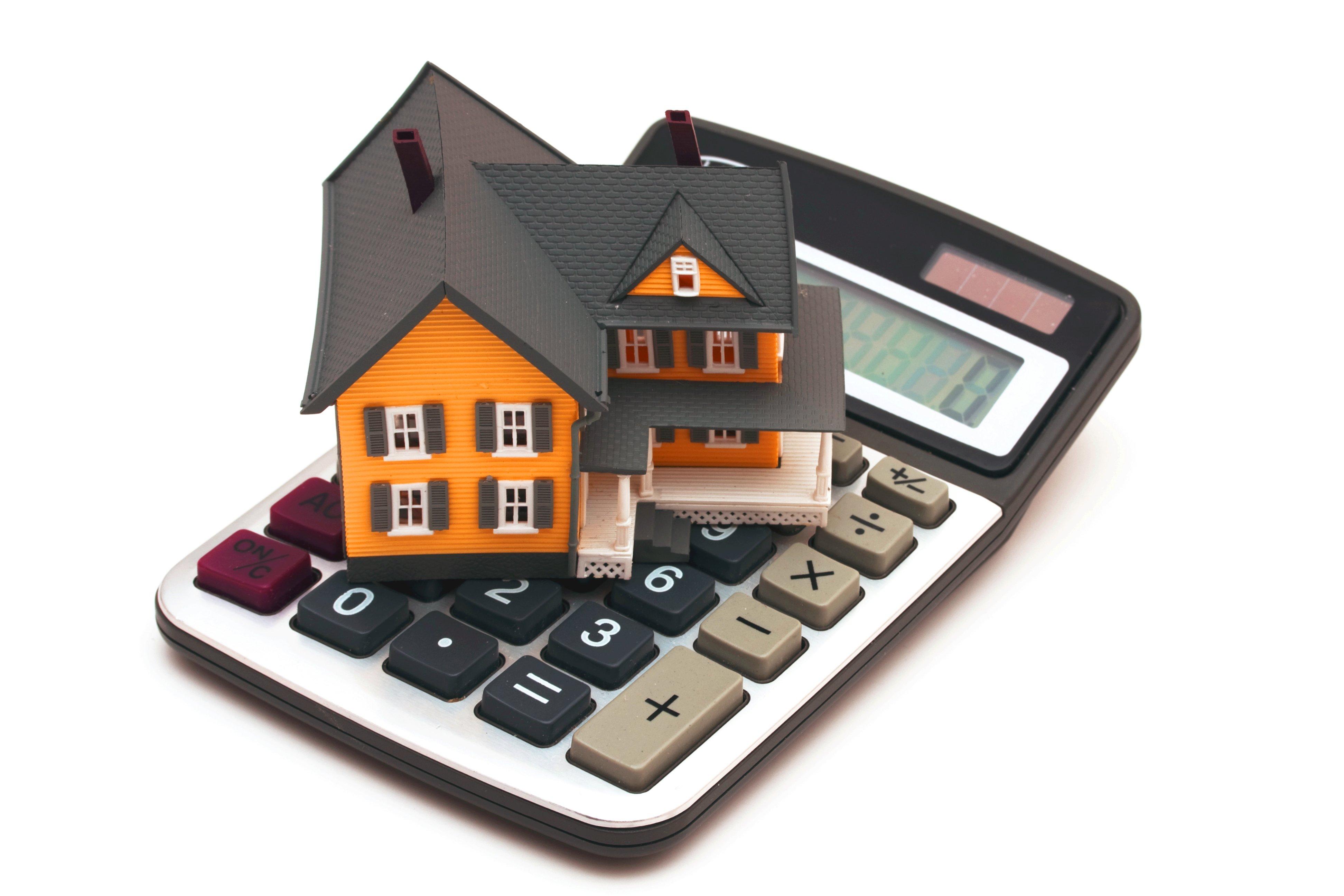 Возможность уменьшения процентной ставки по ипотеке