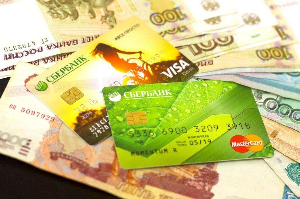 Ограничения на снятие по обычным кредитным картам