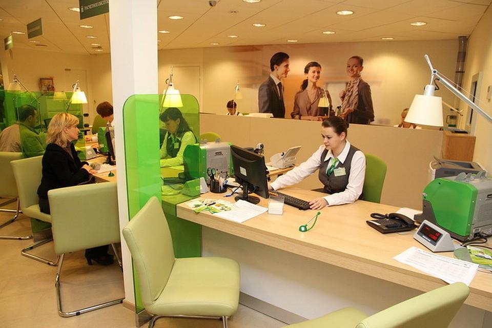Обращение в отделение банка для предоставления данных