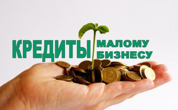 Банки тольятти кредит наличными без справок