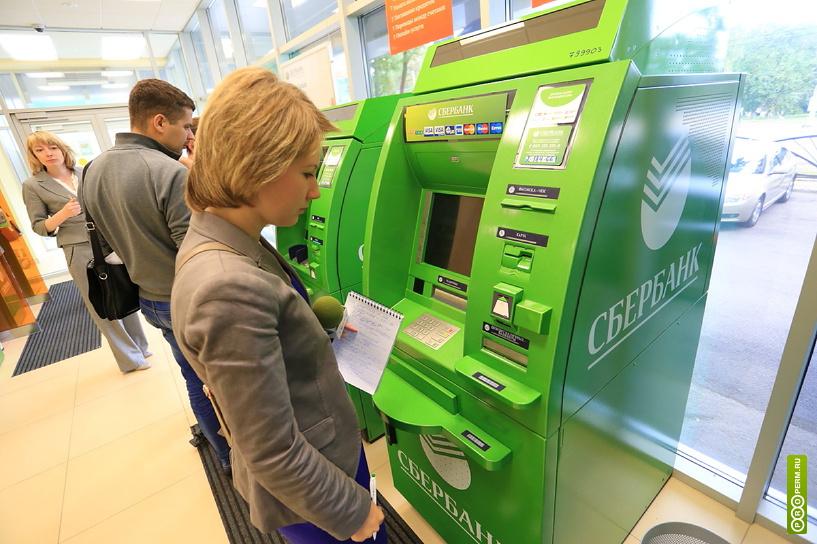 Плюсы использования терминалов и банкоматов