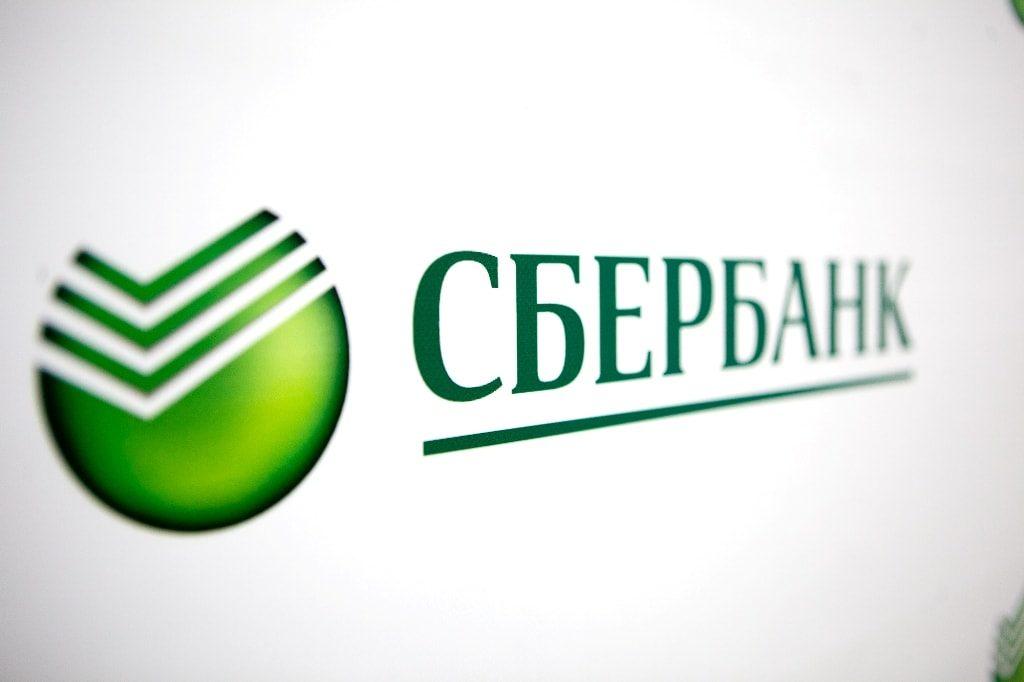 займ на киви кошелек без отказов rsb24.ru