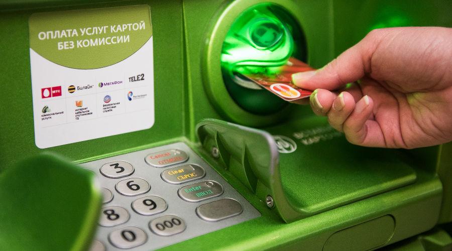 Лимиты в банкомате