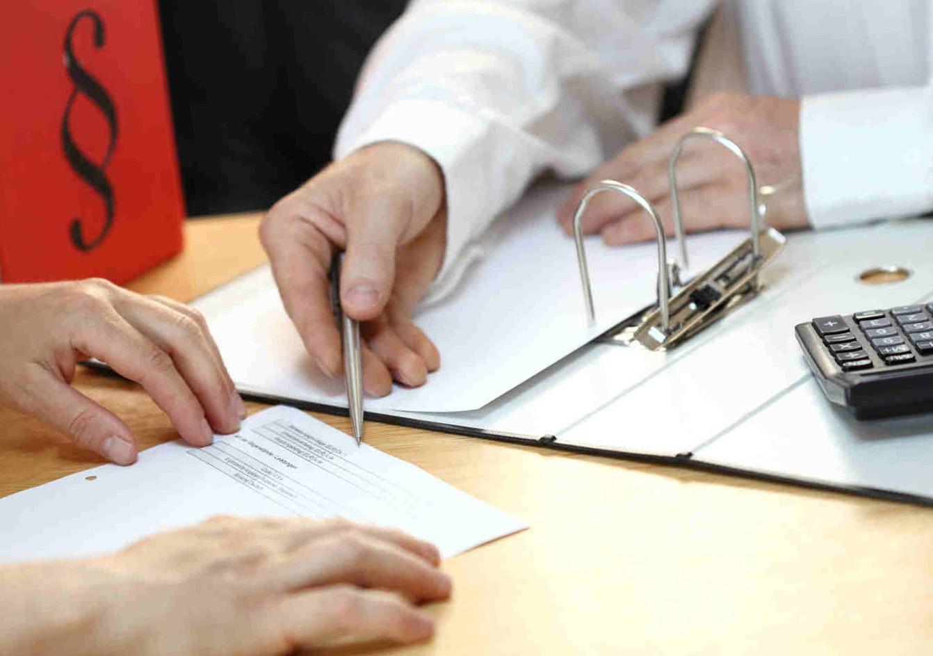 Договор поручительства